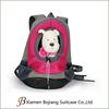 Breathable Double Shoulder Dog Pet Puppy Bags Backpack Knapsack Cat Carrier Packsack Travelling Pet Holder Bag