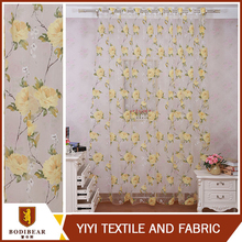 Top selling OEM Royal style garden curtain