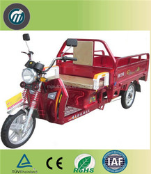 New products ,Cargo three wheels motorcycle in good prices