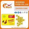 Nasi haccp certified chicken soup cube