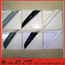 Self adhesive vinyl for furniture printable