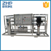 ZHP 2000lph 15 years manufacturer experience pure water purification machine for sale