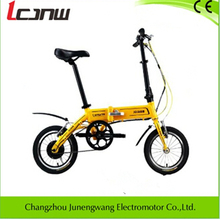 nice design 2015 high speed new style lady whole sell cheapest cool powered folding electric bicycle with 200W wattage supplier