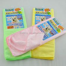 KLM-130 25*70cm 80% polyester 20% polyamide microfiber gift towel, pet towel wash cloth