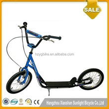 Adult 16 inch Two Rubber Big Wheel Air Scooter