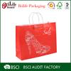 Customized kraft shopping bags for garment/shoe