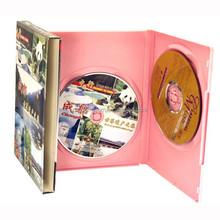 Chinese CD plastic boxes game cartridge case packaging products