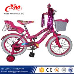 Xingtai Yimei Girls children bicycle 16 12 / small bicycle wheels 16 inch / kids bike factory