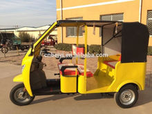 recumbent passenger excelent motor 300cc water cooling cabin cargo tricycle