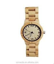 2015 hot sales time diy waterproof digital wood watch,wood watch for unisex
