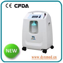 generador de oxigeno casero oxygen concentrator 5LPM DO2-5AH