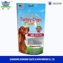 Reuseable pet food bag