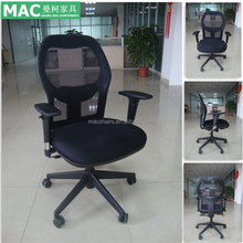 China Office Seating Swivel Computer Chair 2003H-7
