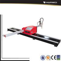 HNC-1800W Huawei Portable CNC plasma cutting machine