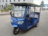 motorised pasenger tuk tuk tricycle