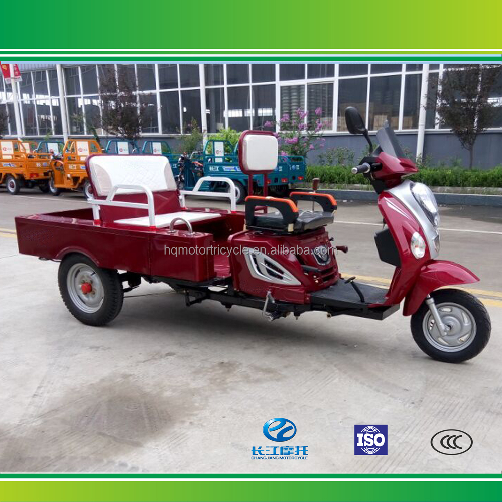 110cc the disabled three wheel motor scooters for sale for 3 wheel motor scooter for sale