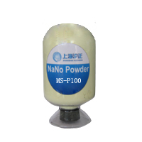 nano sulphur granule/powder