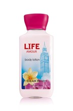 Top sell Dearbody small bottles deep moisturizing series body lotion cream