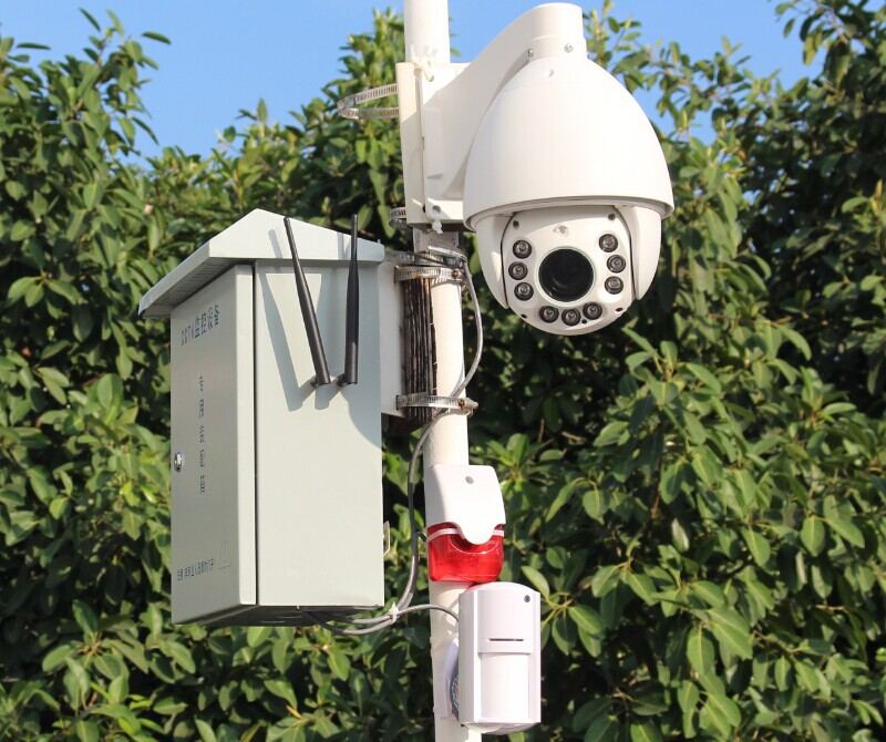 Outdoor Wireless 3g Gsm Ip Camera With Sim Card Solar