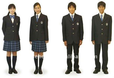 Uniforme de la escuela primaria