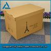 Custom Brown Kraft Paper Box