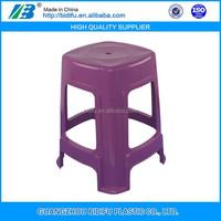 children bar plastic stool foot stool plastic bar small stool