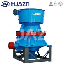 Advancing equipment/ HUAZN AF hydraulic cone crusher/ how does a cone crusher work