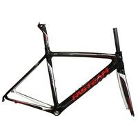 Sport carbon fiber road bike cheap wholesale bicycles frame for sale carbon bike
