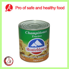 High-quality Canned Sliced Mushroom in brine On Hot Sale