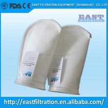 """Filter Socks 200 Micron - SHORT - Aquatic Felt Filter Bags 4 """"x9''"""
