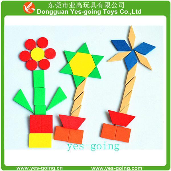 geometrik eva bulmaca çocuklar için oyuncaklar