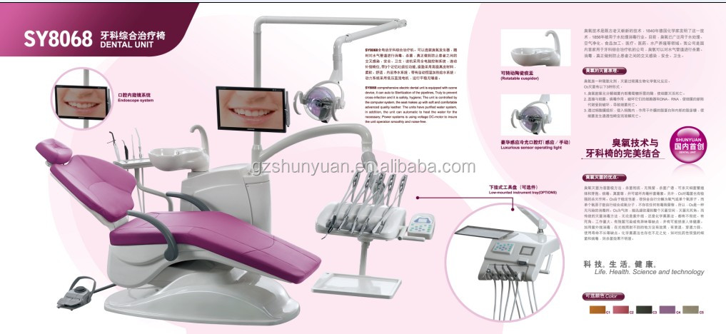 Over Hanging Top Quality Dental Chair With Ce Approved