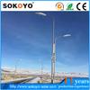 SOKOYO 2 YEARS warranty solar power enery street light pole solar power led street light