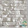 Modern design decorative brick wall