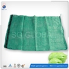 The lowest price hotsale pp leno mesh bag wholesale