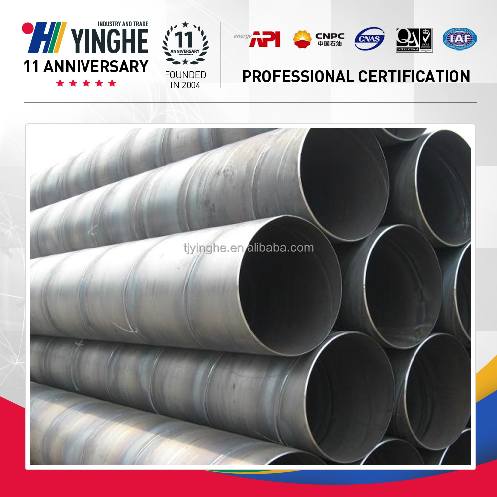 China manufacture large diameter spiral steel pipe for