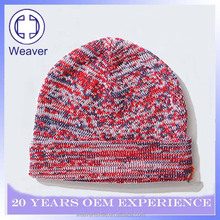 2015 Fashion Casual New Style Slouch Fleece Beanie Baby Beanie Hats China Wholesale Winter Hat