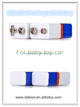 280mAh NI-MH 9V rechargeable battery for Baby toy car
