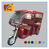 48v850w Trike With 24 Tubes Controler Adult TricycleT8