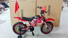 most popular steel material high quality cheap price kids motor bikes