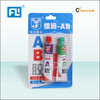 Oil Resistant Ab Glue for Precious Stones