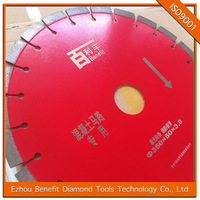 High quality 14 inch circular saw blades for reinforced concrete cutting