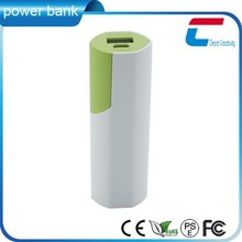 universal backup travel emergency specially designed power bank