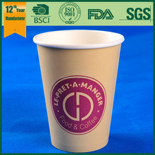 personalized 120-480ml sizes paper coffee cups without handle , paper cups supplier