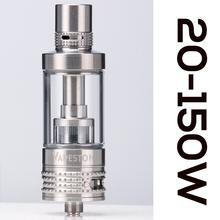 Vapeston Maganus china wholesale vaporizer glassomizer vaporizer tank hercules sub ohm tank hercules atomizer