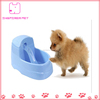 pet party drinking fountain