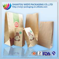 custom printing paper shopping bag paper reusable grocery bag