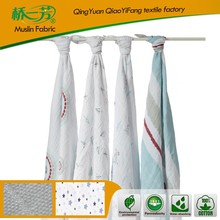 Famouse Brand China Manufacturer Supersoft organic cotton baby blanket