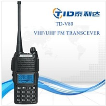 professional hot-selling amateur radio hyt tc-600 mini hf radio/tetra