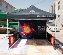 Outdoor Exhibition Tent Or Trade Show Tent